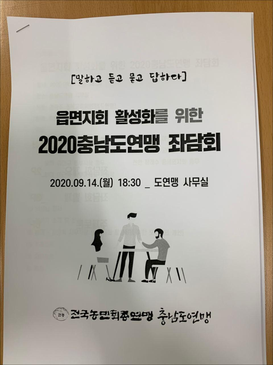 photo_2020-09-15_11-51-26.jpg