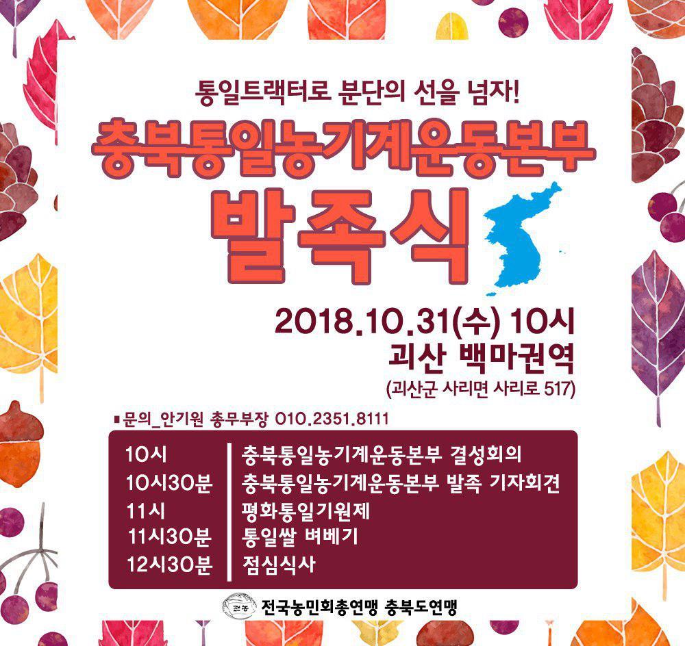 photo_2018-10-30_16-50-41.jpg
