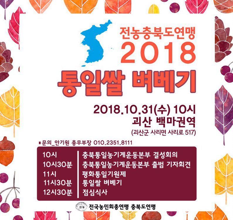 photo_2018-10-28_22-41-02.jpg