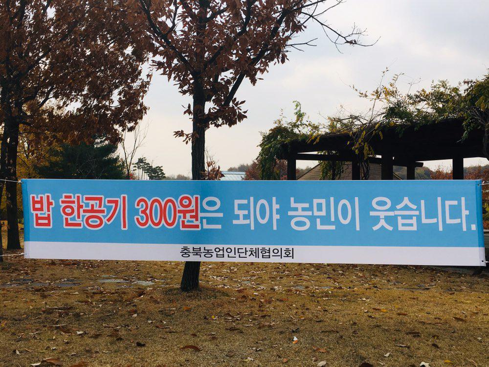 181109 충북농정대토론회6.jpg