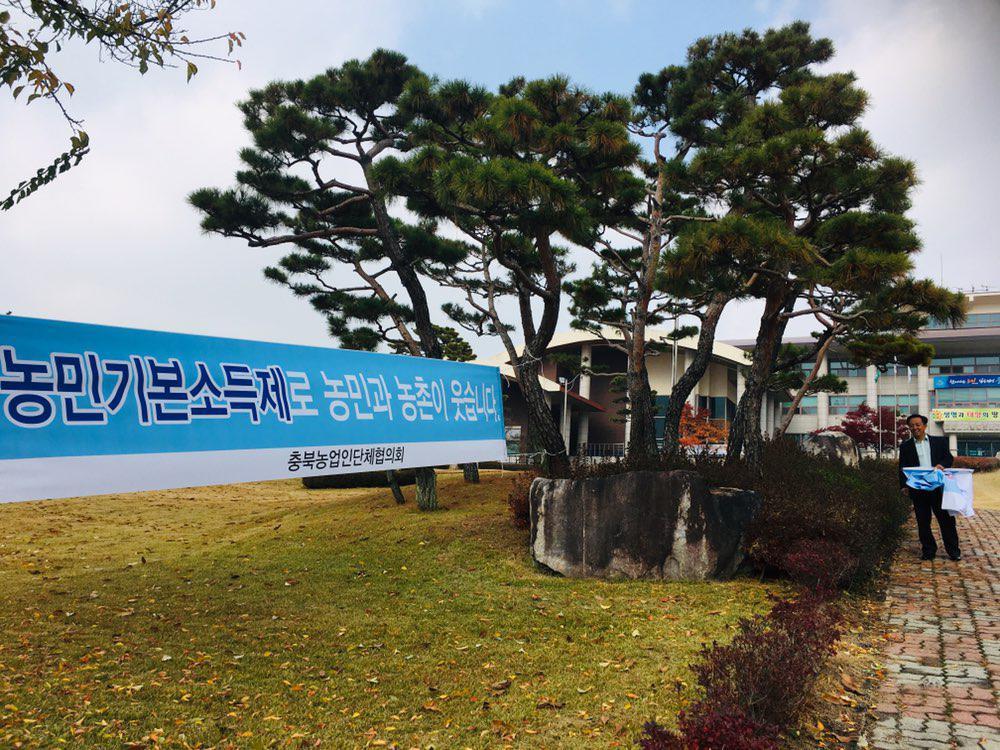 181109 충북농정대토론회8.jpg
