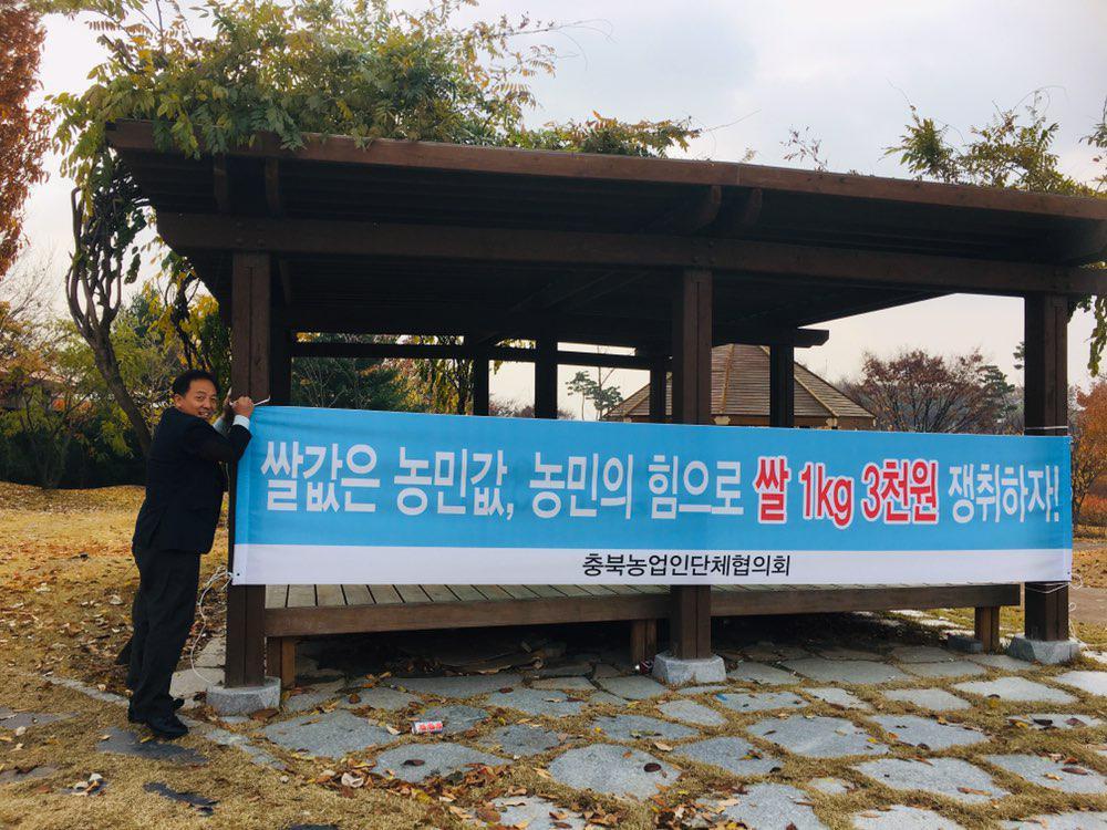 181109 충북농정대토론회7.jpg