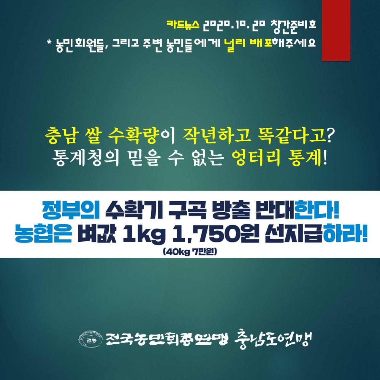 photo_2020-10-20_10-30-56.jpg