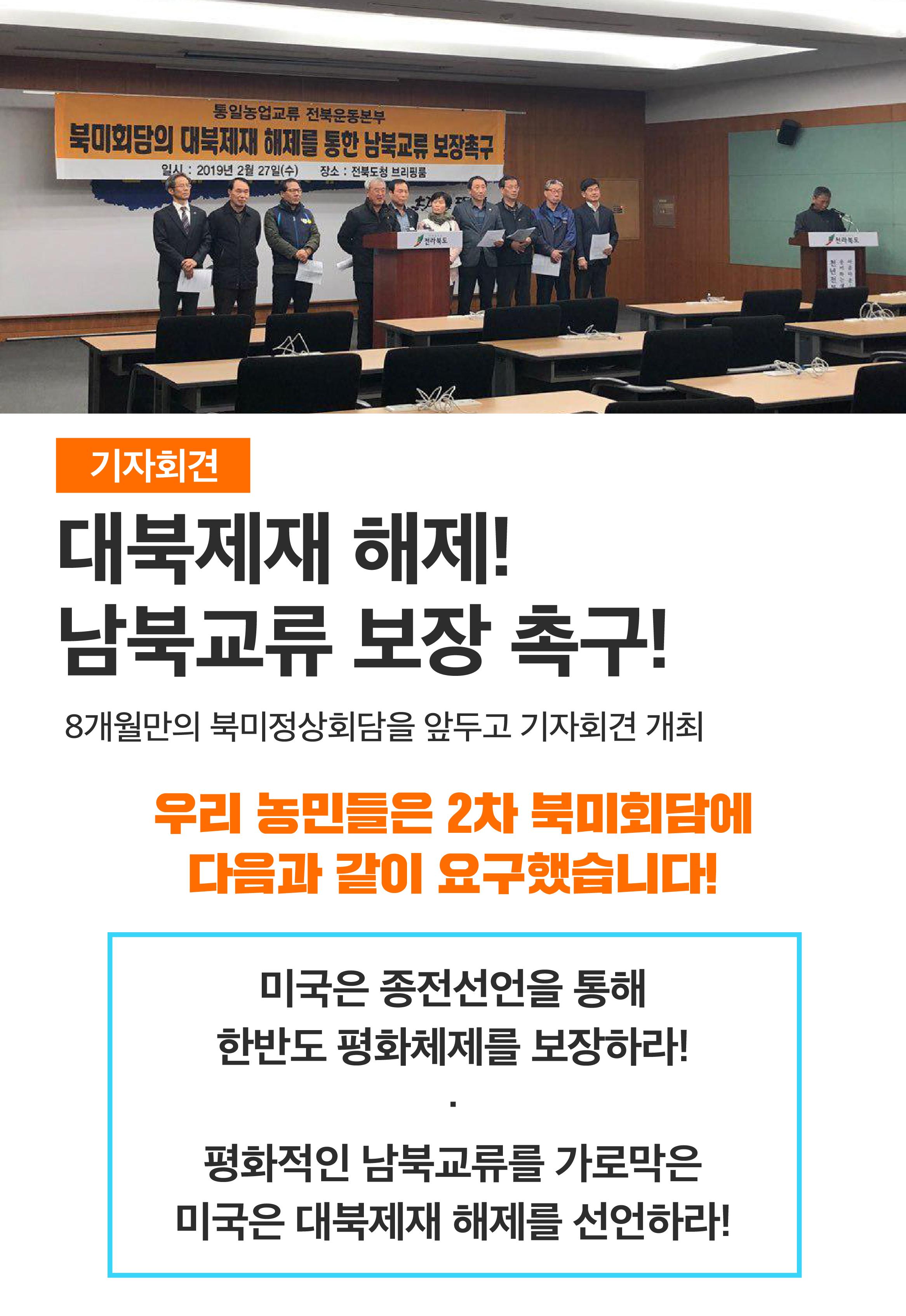 통일농업 카드뉴스 2호-02.jpg